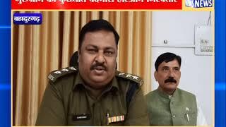 गुरुग्राम का कुख्यात बदमाश गिरफ्तार || ANV NEWS  BAHADURGARH - HARYANA
