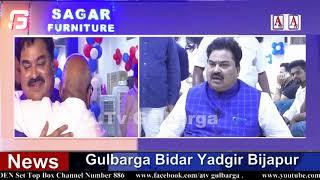 Sagar Furniture Ki Ek Aur New Branch Ka KHB Colony Gulbarga Mein iftetaha Amal Mein Aya