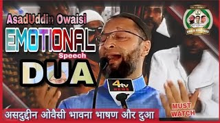 Asad uddin Owaisi Latest Full Speech 18Feb20 | DAILY TIMES