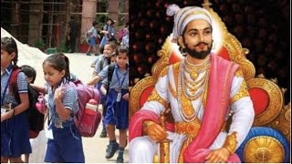 'Misleading' Depictio of Shivaji in Textbook: Hindu Outfit