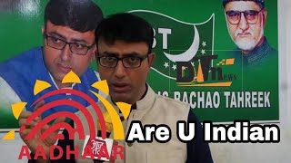 Amjed ullah Khan MBT Speech Against UIDAI (AADHAR) For Asking Nationality