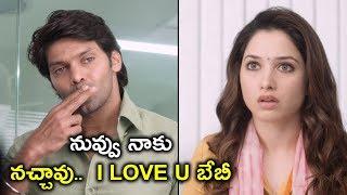 నువ్వు నాకు నచ్చావు..  I LOVE U బేబీ | Aishwaryabhimasthu | 2020 Telugu Movie Scenes