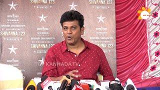 RDX ಪೊಲೀಸ್ ಪಾತ್ರದಲ್ಲಿ ಬರಲಿದ್ದಾರೆ ಶಿವಣ್ಣ | Shivarajkumar | RDX  | Top Kannada Tv
