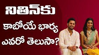Hero Nithin Fiance Shalini Details | Nithin Wife Name | Tollywood News | Top Telugu TV