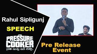 Rahul Sipligunj Speech @ Pressure Cooker Pre Release Event | Sai Ronak | Preethi Asrani