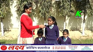 Talent Hunt Compitition l SVS Keharwala l k haryana l