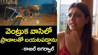 Indian 3 Movie Shooting Incident | Kajal Agarwal | Tollywood News | Top Telugu TV