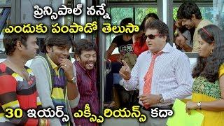 30 ఇయర్స్ ఎక్స్పీరియన్స్ కదా | 2020 Telugu Movie Scenes | Teeyani Kalavo Movie