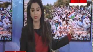 चेन्नई में सीएए  विरोध या 'मुस्लिमों का उन्माद '
