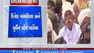 Gandhinagar: ખોટા જાતિ પ્રમાણપત્ર મુદ્દે આંદોલન