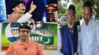 Protest To Be On 24 Feb In Hyderabad | Khaja Bilal Amjadullah Khan Syed Saleem And Others Speak |