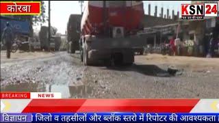 कोरबा/पाली/जर्जर सड़क से परेशान पाली के नागरिकों ने गांधी चौक में चक्काजाम आंदोलन किया..