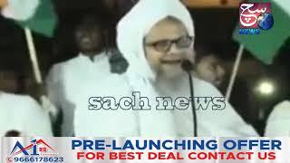 Asaduddin Owaisi Moulana Jaffar Pasha Jangan Mohan Reddy Chandra Babu Naida | Andhra Pradesh |