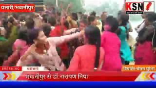 बलौदाबाजार/पलारी/भवानीपुर से नवनिर्वाचित सरपंच डॉक्टर नारायण प्रसाद निषाद का भव्य रैली...