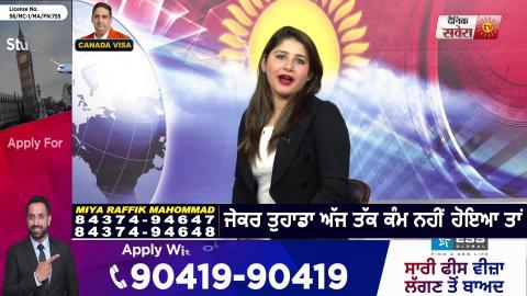 Jigar ft. Amrit Maan | Pink Pink Adiyan | New Punjabi Songs 2020 | Dainik Savera