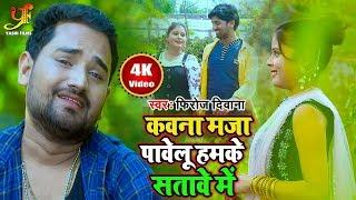 2020 का सबसे दर्द भरा VIDEO SONG | कवन मजा पावेलु हमके सतावे में | Firoj Deewana | Bhojpuri Sad Song