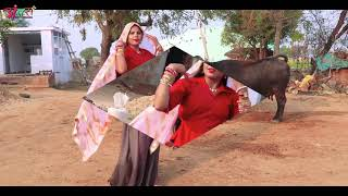 जीजी बलम नसेड़ी मिलगो - Bhupendra Khatana | Sonu Shekhawati | Rajasthani Rasiya