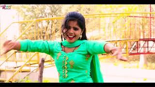 कुर्ती मलमल की लहंगा अस्सी काली को !! मुस्कान गंगापुरी !! गुर्जर रसिया 2020