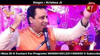 Dena Ho To Dijiye Janam Janam Ka Saath II Krishna Ji II Channel K
