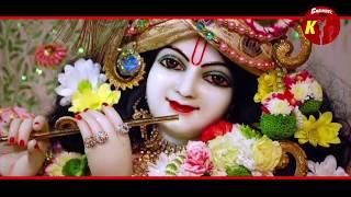 Shri Krishan Govind Hare Murari II श्री कृष्ण गोविंद हरे मुरारी II Krishna Ji II Channel K