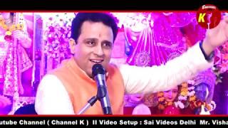 Dil Wali Palki II दिल वाली पालकी II Krishna Ji II Channel K II Live mata ki chowki