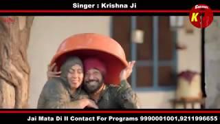 Tu kitni achi hai II ओ माँ  II Krishna Ji II Channel K II Live Mata ki Chowki