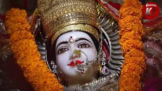 Tere Kar ke aaj Rounka// live jhandewala mandir // Krishna ji // Channel k