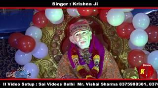 Aukat Vich Rakhi & Kar kirpa Mehra de saiyan // live Satsang II Krishna Ji Channel K