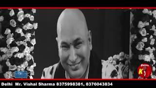 loka de sahare bade honge mera sahara ek tu live II Krishna Ji II Channel K