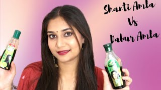 DABUR AMLA VS SHANTI AMLA | Which one is better ??