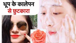 Calamine Sunscreen Soap - कालापन हटाए, धूप से बचाए | Skin Whitening Soap | JSuper Kaur