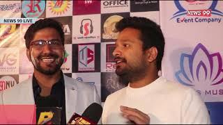 #Ritesh Pandey ने #Vicky yadav के  सामने बोले ये बात कैसा रहा #Mars Music Mahotsav - News 99