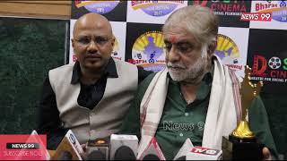 Bharat international film festival 2020 award ceremony - aanjjan srivastav - News 99