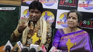 Indian Film Industry को लेकर Comedian Sunil Pal ने कही बड़ी बात - Bharat international film festival