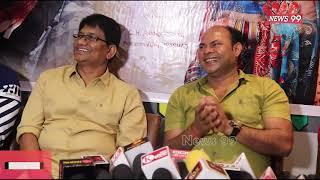 कॉमेडियन  Sanjay Verma की खुली पोल निर्देशक सुब्बाराव के सामने - News 99