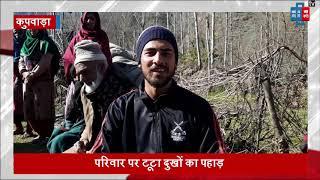 कुपवाड़ा के तंगधार में सीजफायर का उल्लंघन,एक की मौत