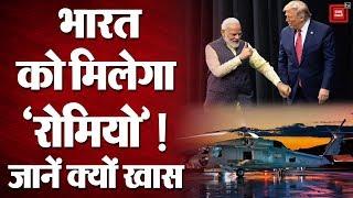 Donald Trump के दौरे से पहले रक्षा सौदे को मंजूरी, MH 60 Romeo Seahawk Helicopter खरीदेगा भारत!
