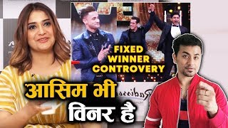 Asim Riaz Is Also The Winner,  Arti Singh Reaction On FIXED WINNER Tag On Sidharth Shukla | B B 13
