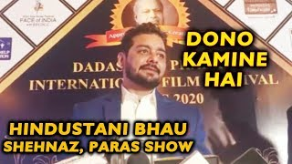 Hindustani Bhau Reaction On Shehnaz-Paras NEW SHOW, SidNaz | Dada Saheb Phalke Award 2020