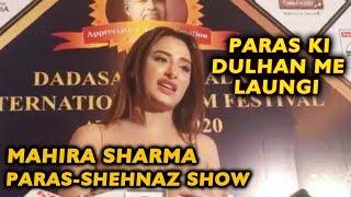 Mahira Sharma Reaction On Shehnaz-Paras Swayamvar | Dada Saheb Phalke Award 2020