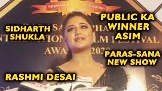Rashmi Desai Reaction On Sidharth Shukla FIXED Winner, Asim Riaz | Dada Saheb Phalke Award 2020