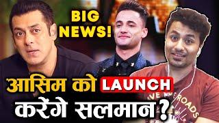 Salman Khan Talks On A Film With Asim Riaz | BIG NEWS | Bigg Boss 13 Fame