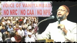 Tamil Nadu Vaniyambadi News // NRC CAA विरोध // THE NEWS INDIA