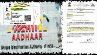 Hyderabad News // हैदराबाद में हलचल का माहौल 127 Aadhaar कार्ड रद्द किए गए