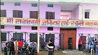 उत्तर प्रदेश के किस स्कूल में बम की सूचना से दहशत का माहौल THE NEWS INDIA