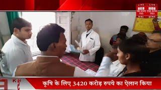 मध्यप्रदेश करवाएगी शासकीय अस्पतालों का कायाकल्प // THE NEWS INDIA