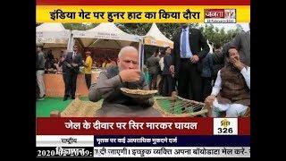 'Hunar Haat' का PM Modi ने किया दौरा, लिट्टी-चोखा का लिया स्वाद