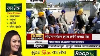 श्री आनंदपुर साहिब : दलजीत चीमा ने सरकार पर साधा निशाना