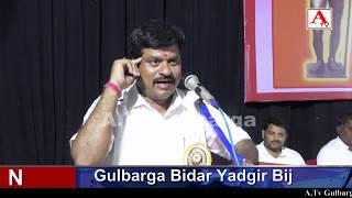 Gulbarga Me Famous Kannada Poet Sarvegniya Jayanthi A.Tv News 20-2-2020