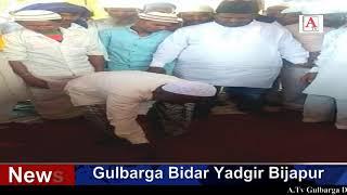 Masjid Aur School K Liye Land Gift Kiya Khasim Sab Ne A.Tv News 21-2-2020